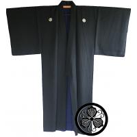Man's antique traditional Japanese kimono Maruni Tsuru Kashiwa Montsuki